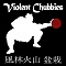 Violent Chubbies Team Logo