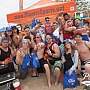 Beach Slap Volleyball Tourney & Beach Party 2013