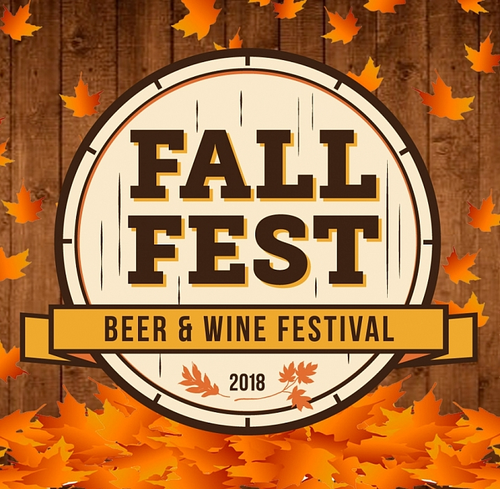 Fall Fest Beer & Wine Festival